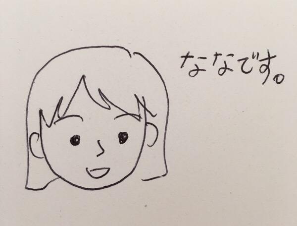 20160625115116.jpg