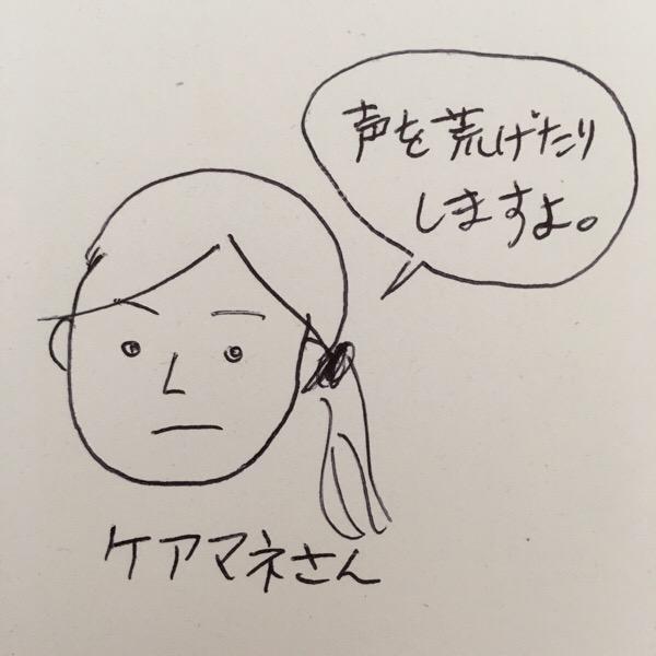 20160625115139.jpg