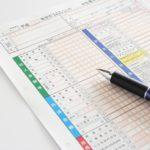 利用している介護保険サービス、 医療費控除できる?その簡単な判断方法