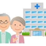 高齢者の入院生活に必要なものー持ち物リストをまとめました