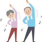 高齢者に起こりやすいフレイル | その症状と対策