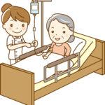高齢者の不明熱   熱が続くのはなぜ?